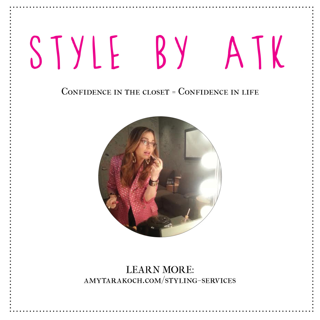 style by atk